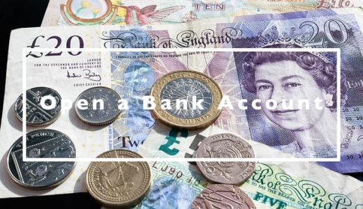 イギリスでの銀行の口座開設は本当に難しいのか。実際に作ってみて思ったこと