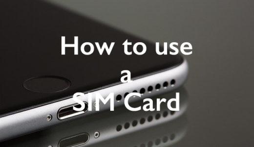 イギリスでのSIMカードの使い方