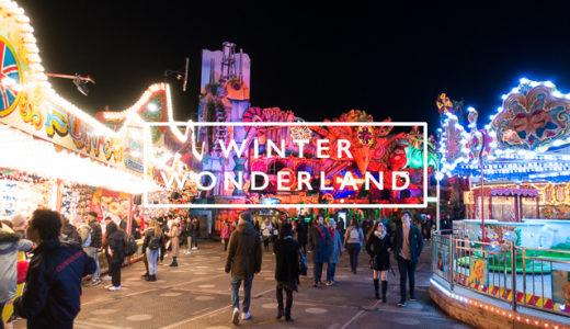 Winter Wonderlandに行ってみたら思ったより楽しめた