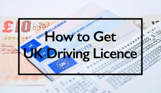 イギリスでは国際免許証ではなくて免許の切り替えがおすすめ