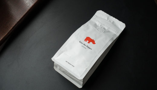 「Kiss The Hippo Coffee」で豆を買う