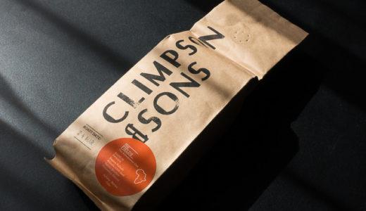 イーストロンドンといえばここ「Climpson & Sons」の豆を買う