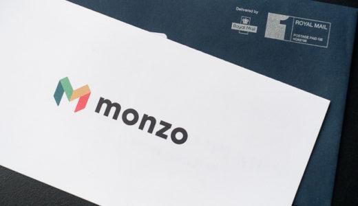 イギリスで口座開設したら「Monzo」でも作っておくのがおすすめ