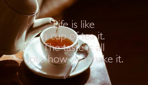 イギリスに来てから紅茶を飲むようになった
