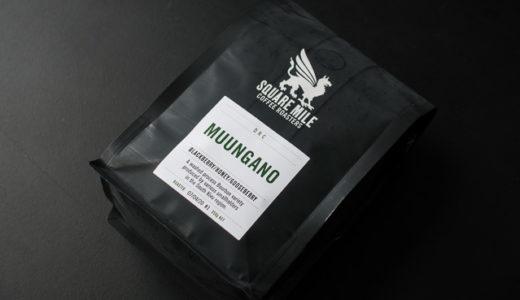 ロンドンで有名なロースターといえばこれ「Square Mile Coffee Roasters」の豆を買う
