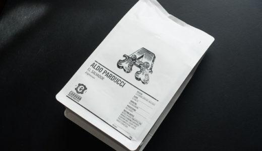 「Caravan Coffee Roasters」でエルサルバドルの豆を買う