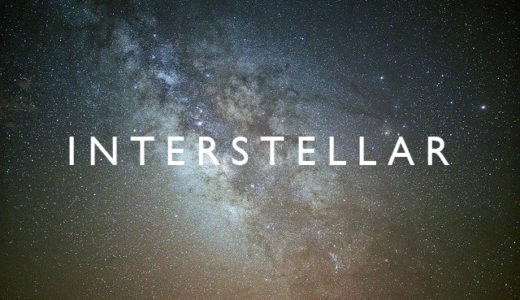 名作『インターステラー』に学ぶ宇宙や科学に関する英語表現