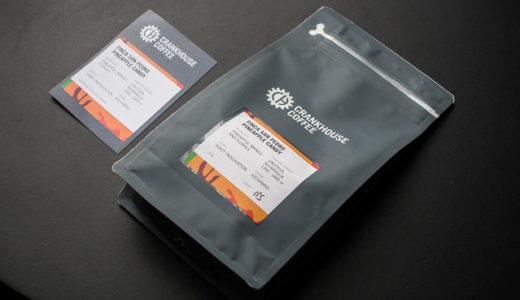 「Crankhouse Coffee」でH3 Hybrid / Yeast Inoculationの豆を買う【精製における発酵について】
