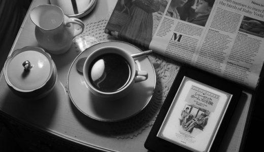 曇り空漂うロンドンで読むシャーロックホームズがなかなかおもしろい