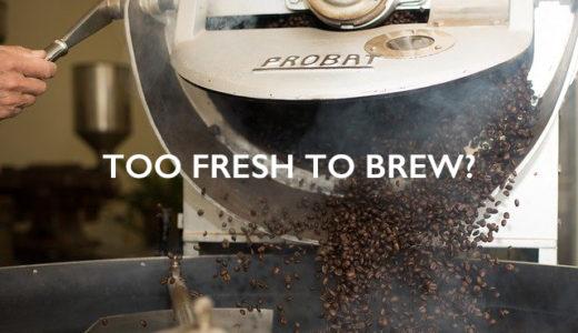 焙煎したての豆が美味しい?「コーヒー豆の飲み頃と保管方法」【コーヒーのはなし】