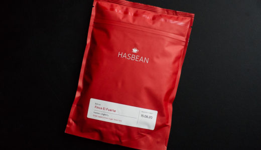 「Hasbean Coffee」でJavaの豆を買う【ボリビア / エルフエルテ農園】