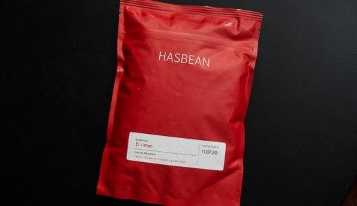 「Hasbean Coffee」でパカマラ種を買う【グアテマラ / エルリモン農園】