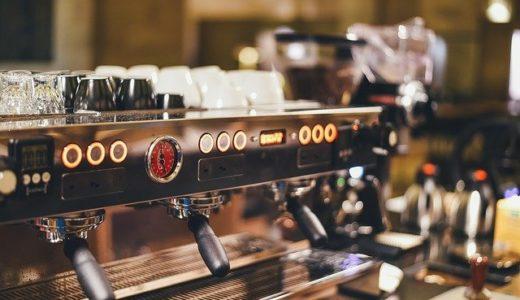 カフェで使われているエスプレッソマシンやコーヒーグラインダーのメーカーを知る【La Marzocco、Victoria Arduinoなど】