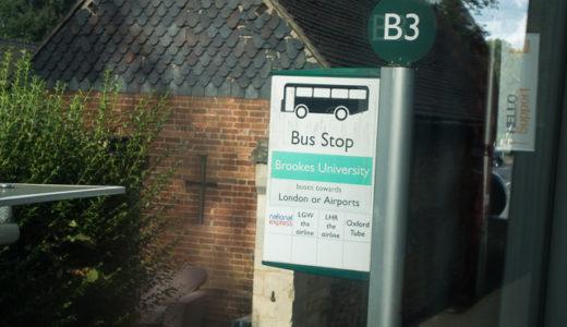 オックスフォードでレディオヘッドゆかりの地を巡る