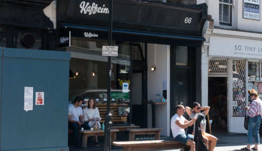 ロンドンにある有名カフェ「Kaffeine」