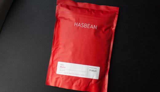 「Hasbean Coffee」で豆を買う【エチオピア / K7】