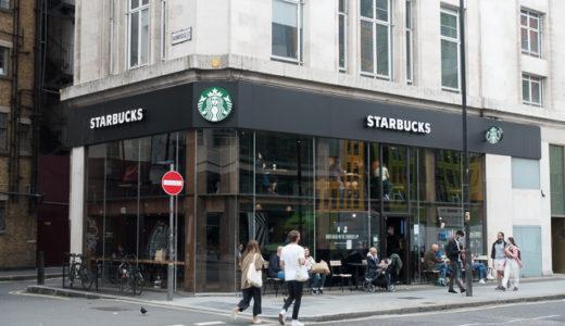 今更ながらイギリスにある大手コーヒーチェーンを紹介してみる【スタバやコスタ、プレタマンジェなど】