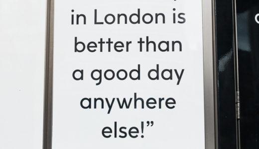 大都市ロンドンの魅力を詩で表現する【デヴィッドボウイなど著名人たちの言葉がまとめられたスポット】