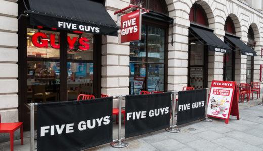 ドリームシアターのジョンペトルーシも好きな「Five Guys」に行ってみた【人気ハンバーガーチェーン】