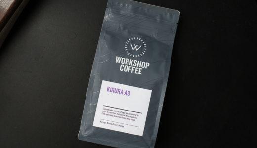「Workshop Coffee」でケニアの豆を買う【SL28, SL34, Batian & Ruiru 11】