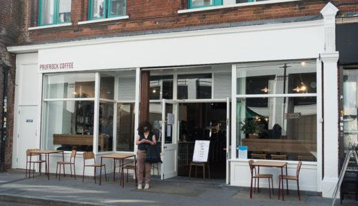 ロンドンでコーヒーといえばここ「Prufrock Coffee」
