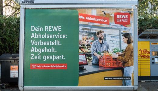 ハードロックダウン中のドイツで食べているもの【引きこもりの食生活】