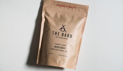 ドイツで有名なロースターといえばここ「The Barn Coffee Roasters」で豆を買う【エチオピア / イルガチェフェ】