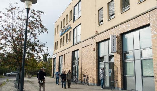 ドイツに来たらまずはAnmeldung einer Wohnung【住民登録の方法と流れ】