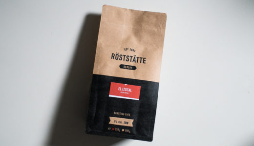 Röststätte Berlinで豆を買う【エルサルバドル / パカマラ】