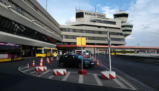 冷戦下に建設された今はなき独首都テーゲル空港を写真とともに振り返る