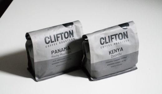 Clifton Coffee Roastersでアナエロビコの豆を買う【イギリス西部の港湾都市ブリストルにあるロースター】