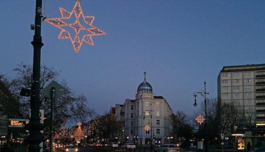 ハードロックダウンによりクリスマスパーティーは中止となりました【クリスマスにまつわるドイツ語】