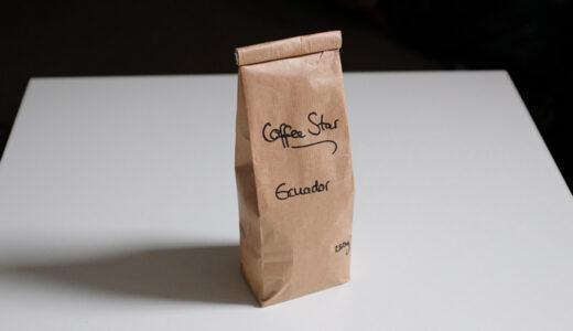 ベルリンで昔ながらのコーヒーが飲める 「Coffee Star」にてエクアドルの豆を買う