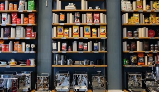 イタリアンでもスペシャルティコーヒーでもない唯一無二のコーヒーショップ「Die Espressonisten」に行ってみた