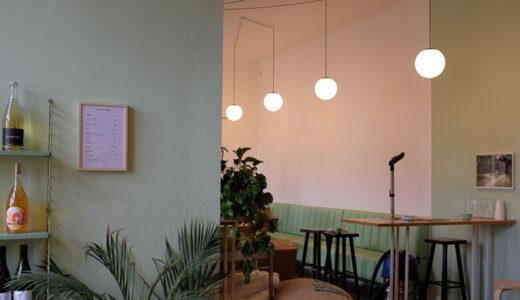 ベルリンでおすすめのコーヒーショップ「Populus Coffee」
