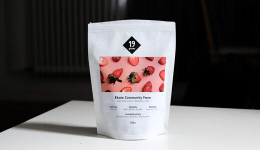 19grams Coffee Roastersで豆を買う【インド / アナエロビックナチュラル】