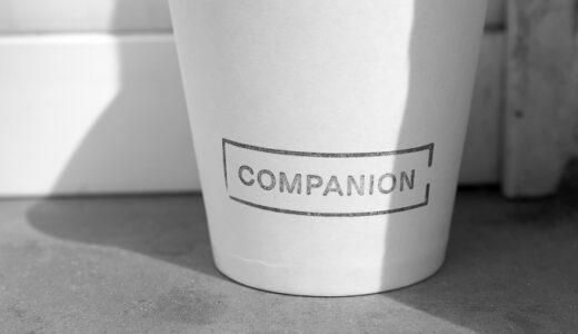 ベルリンにあるスペシャルティ・ティーを扱う店「Companion Tea & Coffee」で茶をしばく【静岡 / 雁ヶ音】