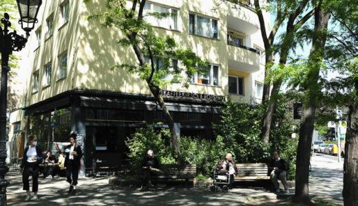 ベルリンにあるコーヒーロースタリー「Kaffeekirsche」でパプアニューギニアのフィルターコーヒーを飲む