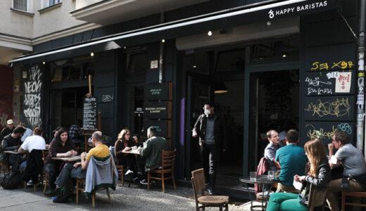 【ドイツでナイトロコーヒーを飲むならここ】ベルリン・オストクロイツにあるコーヒーショップ「Happy Baristas」