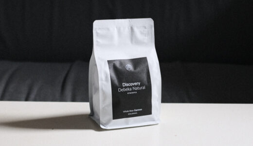 イギリス南西部の街バースにあるコーヒーロースタリー「Colonna Coffee」の豆を入手する【コロンナ&スモールズ】