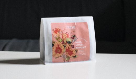 イングランド南東部ケント州マーゲイトにあるコーヒーロースタリー「Curve Coffee Roasters」の豆を手に入れる【コロンビア・エルパライソ農園】