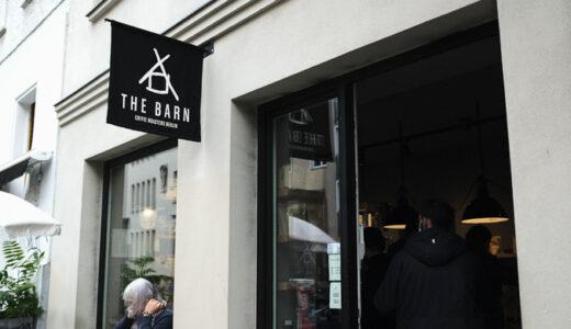 【ベルリンでコーヒーといえばここ】ミッテにあるコーヒーショップ「The Barn Coffee Roasters」でエスプレッソを飲む